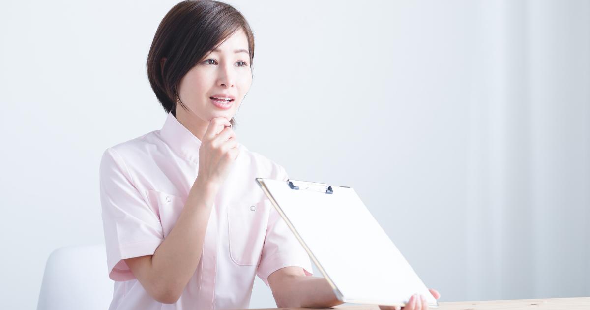 nursing complaint response